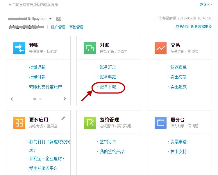 企业网站带支付源码(公司网站带商城沟通 源码) (https://www.oilcn.net.cn/) 网站运营 第2张